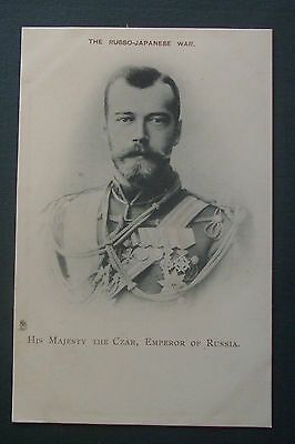 R.TUCK & SONS RUSSO-JAPANESE WAR Postcard c.1904 THE CZAR EMPEROR OF RUSSIA