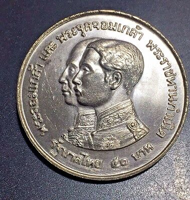 BE 2517 Thailand 50 Baht Silver Coin 1974 National Museum Rama IX Y# 101