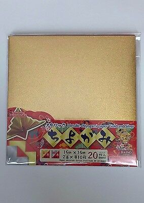 """ORIGAMI Metalic CHIYOGAMI Paper"" Gold & Silver Japanese 15x15cm 20 sheets F/S"