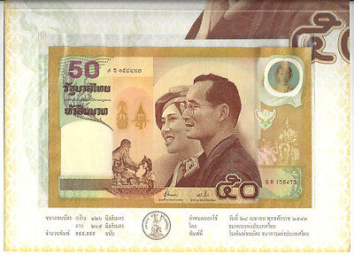 Thailand 50 Baht 2000 Commemorative 50Th Anniversary + Folder Unc P 105