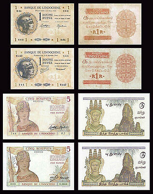 FRENCH INDIA COPY LOT A (1898 - 1945) - Reproductions