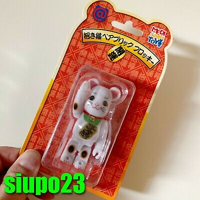 Medicom Skytree Manekineko Lucky Cat Neko White Flocked 400/% Bearbrick Be@rbrick