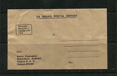 India Vintage Official Mail Stamp Cover Philatelic Bureau