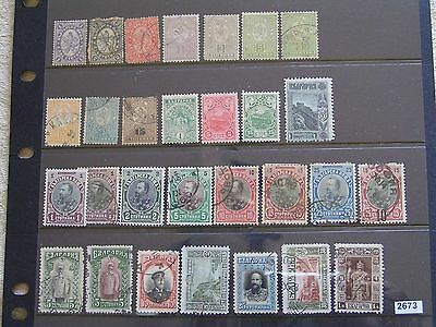 Bulgaria 1882-1911 Lion, Cannon & Ferdinand (29) Mint & Used Stamps