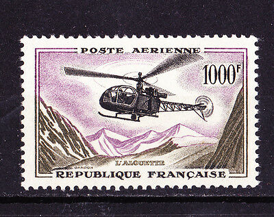 France Timbre Neuf++   P. Aerienne  N° 37