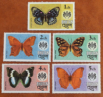 Bhutan 1975 Part set of Butterfly stamps