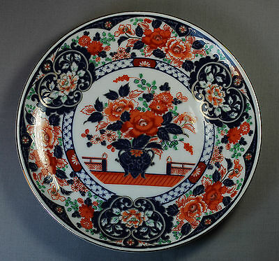 Vintage Japanese Small Dish/plate