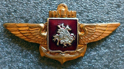 Russian Soviet Fleet Air Arm 'Moskva' Helicopter Carrier Pilot Wings Badge