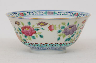 A 19th century Chinese famille rose porcelain bowl