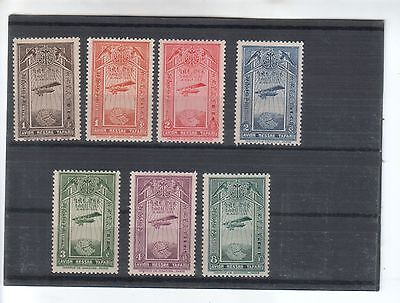 ETHIOPIA ** 1931 Airmail Set Avion Messre Tafari