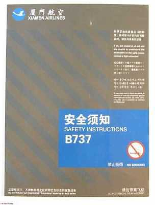 Airline Safety Card Xiamen Airlines Boeing B737 Plastic Jet Chinese English Fold