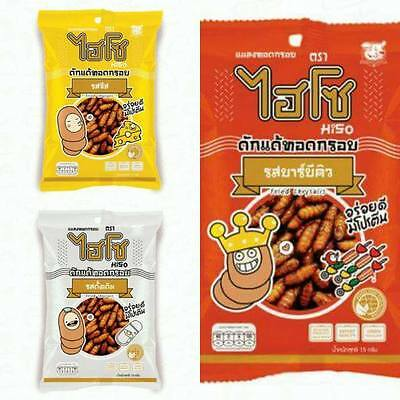 THAI HISO FOOD CRISPY SNACK FRIED INSECT BUG 15 g. HIGH CALCIUM PROTEIN TASTY