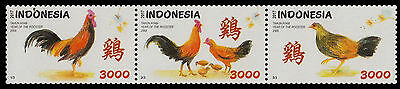 Indonesia 2017 year of the rooster chicken MNH