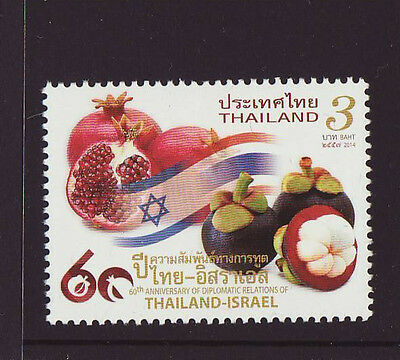 Thailand 2014 MNH - Fruits - Joint issue with Israel - set of one stamp