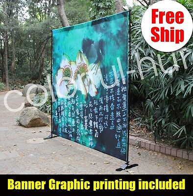8x8 FREE SHIP Telescopic Frame Banner Adjustable Show Backdrop Stand +Free Print