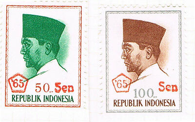 Indonesia stamps 1966. President Sukarno. Two stamps.