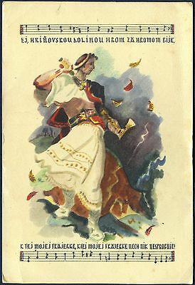 Czechoslovakia, Pre-stamped Pictorial Postcard, H&G12