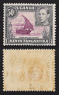"""British KUT 1938 SG 144a """"Rope not joined to sail"""" unique forgery, MNH UMM"""