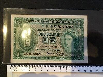 Government of HongKong 1 Dollar Bank Note 1st Jul 1958 Crisp Excellent Condition