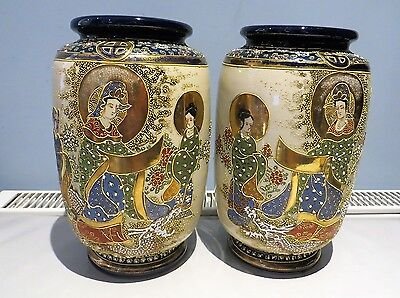 Large Pair Of Japanese Satsuma Style Moriage Vases Free Uk P&p