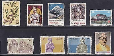 Stamps of Nepal.