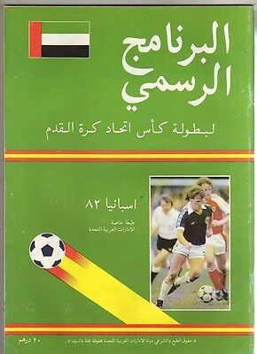 Orig.Complete PRG   World Cup SPAIN 1982 - United Arab Emirates Edition  !  RARE