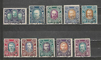 LITHUANIA LIETUVA CLASSIC STAMPS MILITARY, STATE, CITY CANCELS, ERRORS!!! s4