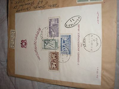 Syria 1948 scarce miniature sheet on reg  air cover superb franking lot 1