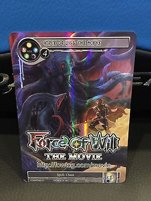Force Of Will: Promo - The movie