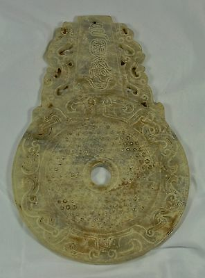 Chinese Carved Stone Wall Plaque  ~ 5'' x 8''~