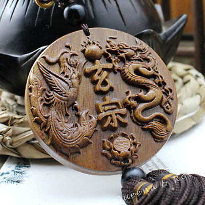 Wood Carving Chinese Knot Dragon Phoenix Car Pendant Amulet Wooden Craft 龙凤呈祥