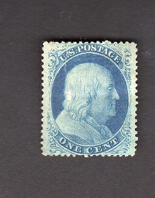 United States Sc# 20 Mint Hinged Stamp with Sealed Tear & Light Surface Scrape