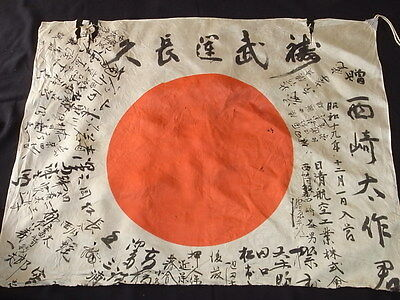 2-53 WWII Japanese army signed National flag silk