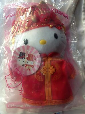 *NEW IN PACKAGE* HELLO KITTY plush toys 1999 McDonalds Chinese Wedding Sanrio