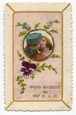 RARE FRENCH REGIMENT: 155th ARTILLERIE: EMBROIDERED MILITARY SILK POSTCARD