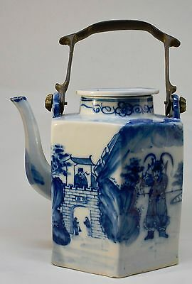 Vintage Chinese Blue and White Teapot ~ 6'' Tall  ~