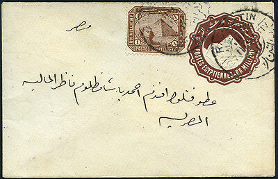Egypt, 1 millieme, Pre-stamped Envelope, H&G 4, used, nice condition