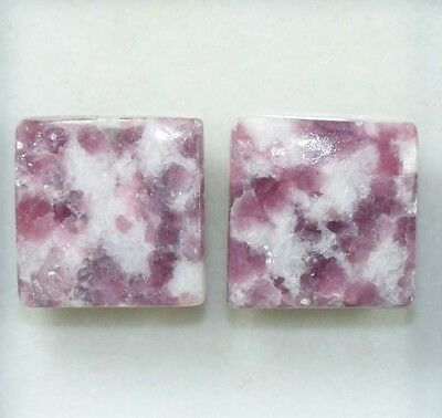 Pair  37.30 Cts. 100 % Natural Lepidolite Untreated Square Cab Loose Gemstones