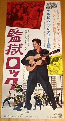 "Elvis JAPAN only ""Jailhouse Rock"" GORGEOUS Insert Poster 1st edit. 1957 w/ EP"