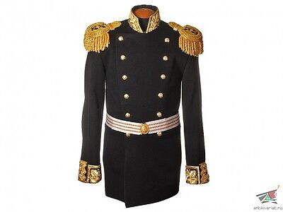 Imperial Russian Navy Guards Uniform/ Jacket, Vice-Admiral, M1855-1917, Replica