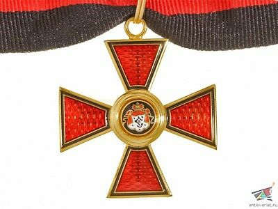 Cross/Order Of Saint Vladimir, 4 Class, Without Swords, Russia, Replica