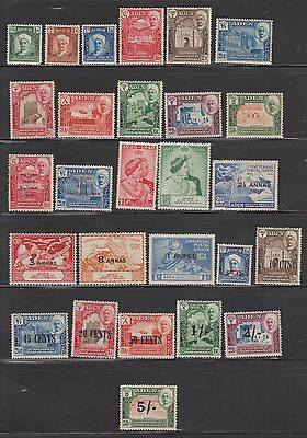 Aden Hadhramaut 1942/51 Sets Complete
