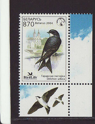 Belarus 2004 MNH - Birds - set of one stamp
