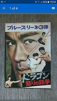 """Bruce lee, Fist of Fury Movie Program 1972 from Japan,20 pages 8""""x11""""."""