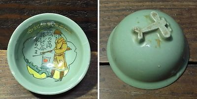 2-62 WW2 Japanese Army Soldier  anniversary SAKE CUP
