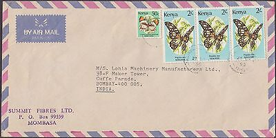 Kenya Africa Butterfly Values On Nice Airmail Cover To India