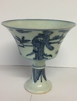 Chinese Blue And White Stem Cup With 6 Character Marks