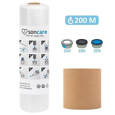 REFILL FOIL NAPPY SACKS FOR SANGENIC TOMMEE TIPPEE & ANGELCARE CASSETTES 200m