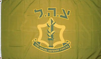 ISRAEL DEFENSE FORCES 5x3 feet FLAG 150cm x 90cm flags Defence force Israeli