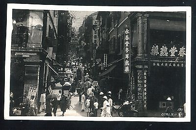 (HKPNC) Hong Kong 1950's REAL PHOTO POSTCARD COLEW STREET UNUSED VF